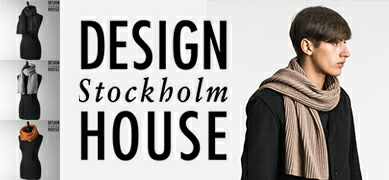 Design House Pleece