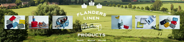 FLANDERS LINEN PRODUCTS��-���ե���������ͥ� �ץ������