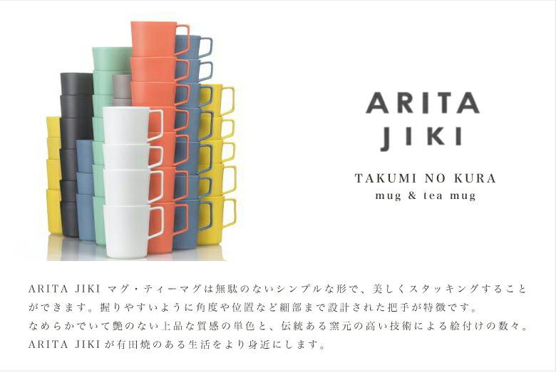 aritajiki_top