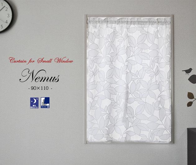 Curtain Despres | Rakuten Global Market: ★ ★ for window 2 Lace ...