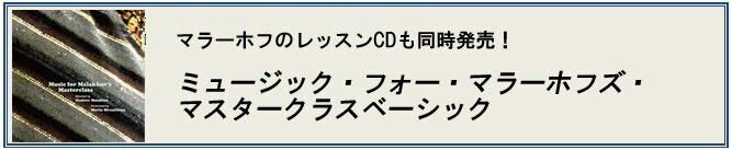 "data-cke-saved-src=""http://image.rakuten.co.jp/dessus-d/cabinet/00894827/cocq-8508814ss-2.jpg"""