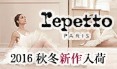 repettoレペット