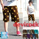 ★ Korea kids clothes kids clothes boys girls dance M1-2