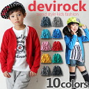 ≪Child dance WK M1 -2 of the Shin pull 100cm 110cm 120cm 130cm 140cm 150cm 160cm kids Korea children's clothes youth children's clothes boy woman in spring latest time-limited ×≫ [all ten colors of 247 ★ KIDS ★ slab T-cloth basic long sleeves plain fabric cardigans] plain fabric 2014 for spring