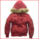 It is 》 more than [GOLD FISH premium Eskimo food kids down-like jacket ]100cm/110cm/120cm/130cm/140cm/150cm/160cm[ dance] boy M0-0 《 6,300 yen