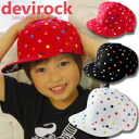 ※AUTUMN FAIR ★ Korea children's clothes kids Jr. boy M0-0