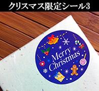 クリスマスプレゼント 箸