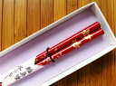Wajima lacquer chopsticks spring (red, 1 table with chopsticks) − this lacquer in a slipcase