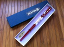Wajima lacquered chopsticks dream rabbit (red, one chopstick) - paper treasuring
