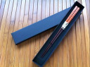 Wakasa lacquer chopsticks wataboushi polyurethane lacquer (Orange Bowl) and gifts and birthday gifts and--in a slipcase