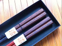 若狭塗箸屋久島拭漆 (couple chopsticks) / present / pair / wedding present / gift /- treasuring 02P02Mar14