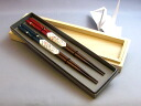 Stone couple chopsticks of Wakasa lacquer chopsticks off / gifts / pair / wedding gifts / gifts-paper box