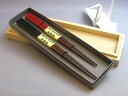Wakasa paint chopsticks to angle (lacquer and marital chopsticks set) / paper boxed / gift / pair / marriage celebration /