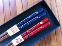 Wakasa lacquer chopsticks hitohira (husband and wife chopsticks) / paper boxed / gifts / pair / wedding / P25Jun15