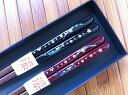 Wakasa lacquered chopsticks month and cherry tree (couple chopsticks) / present / pair / wedding present / gift / treasuring