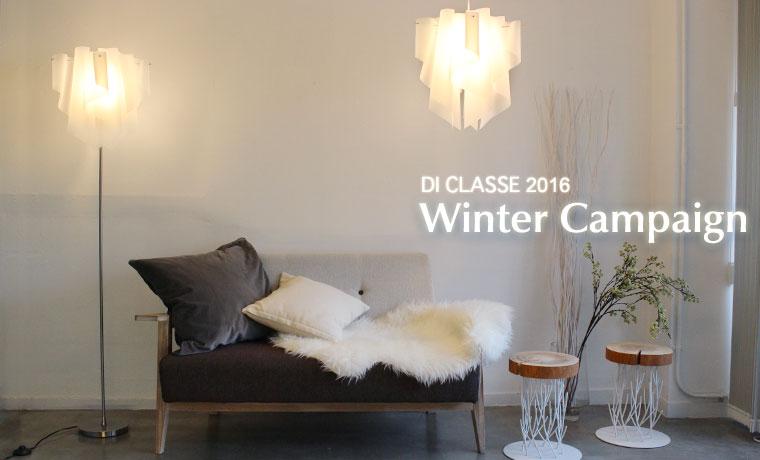 DI CLASSE 2016 Winter Collection