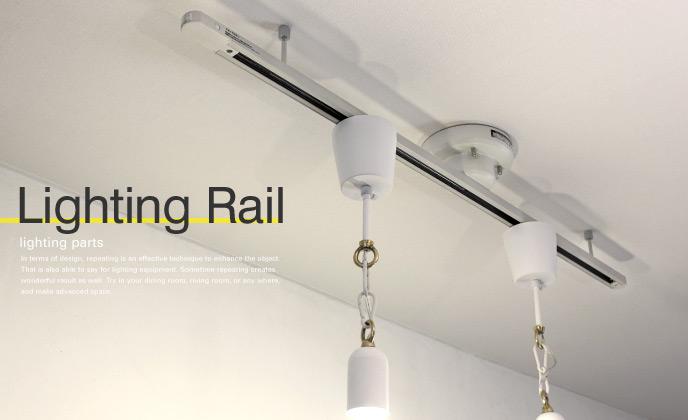 Lighting rail