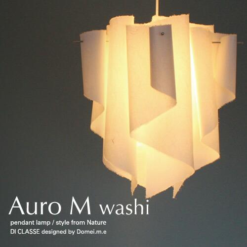アウロ M 和紙 pendant lamp