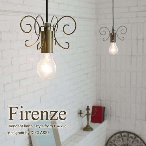 Firenze pendant lamp