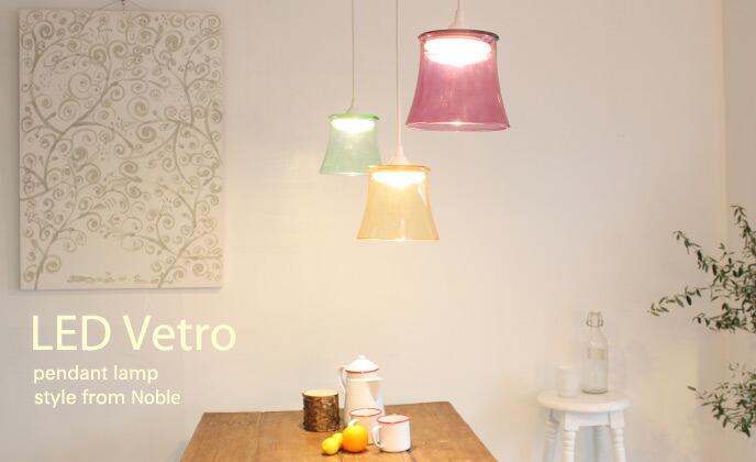 LED Vetro pendant lamp