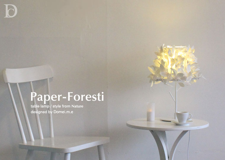 Paper foresti table lamp
