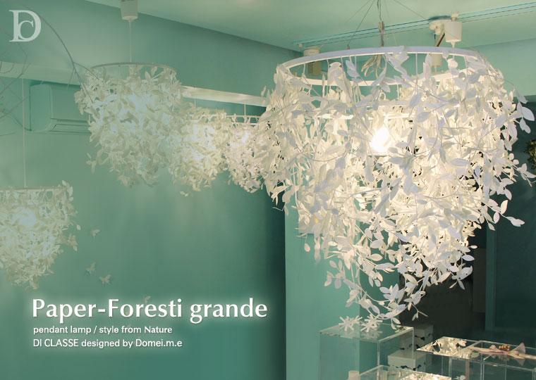 Paper-Foresti grande pendant lamp
