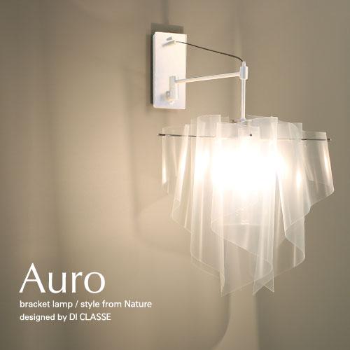 アウロ bracket lamp