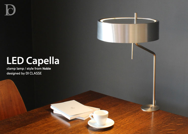 LED Capella clamp lamp