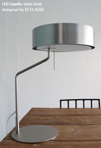 LED カペラ テーブルランプ