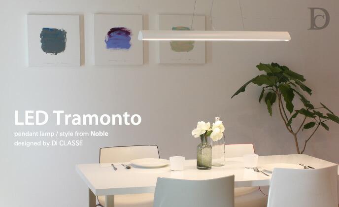 LED Tramonto pendant lamp