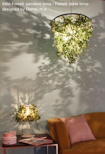 ミニフォレスティ ペンダントランプ デザイン照明のディクラッセ