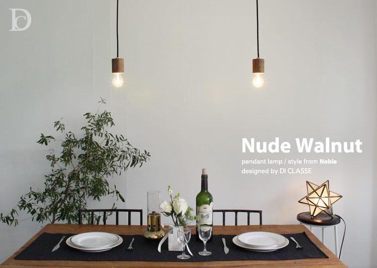 Nude Walnut pendant lamp