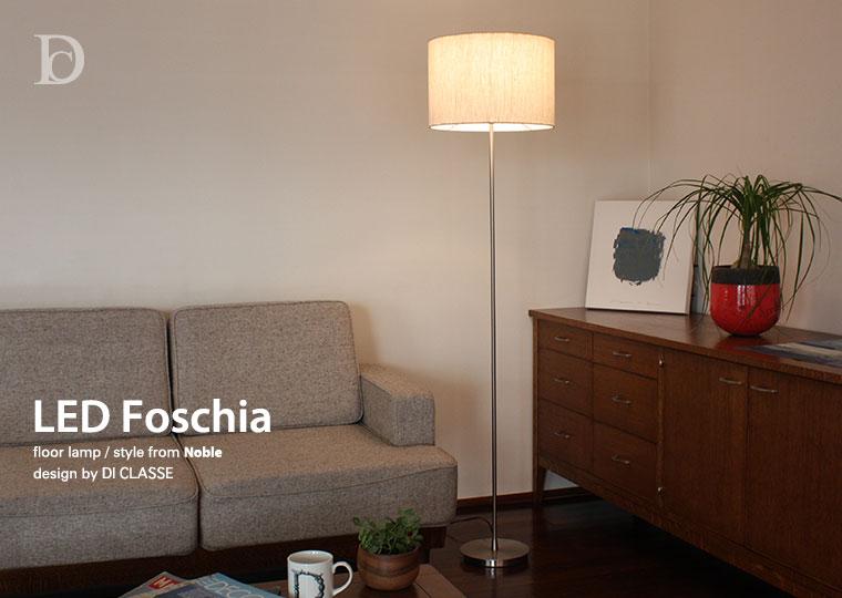 Foschia floor lamp