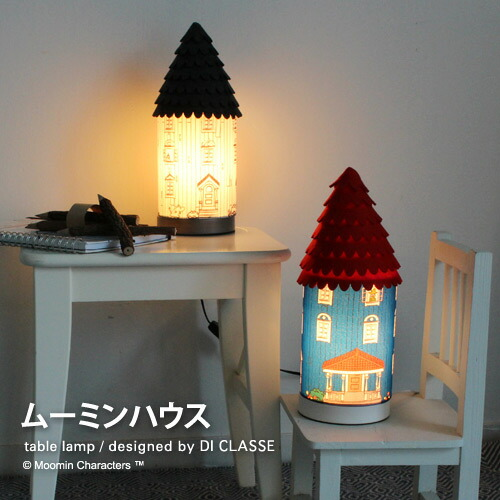moomin house table lamp