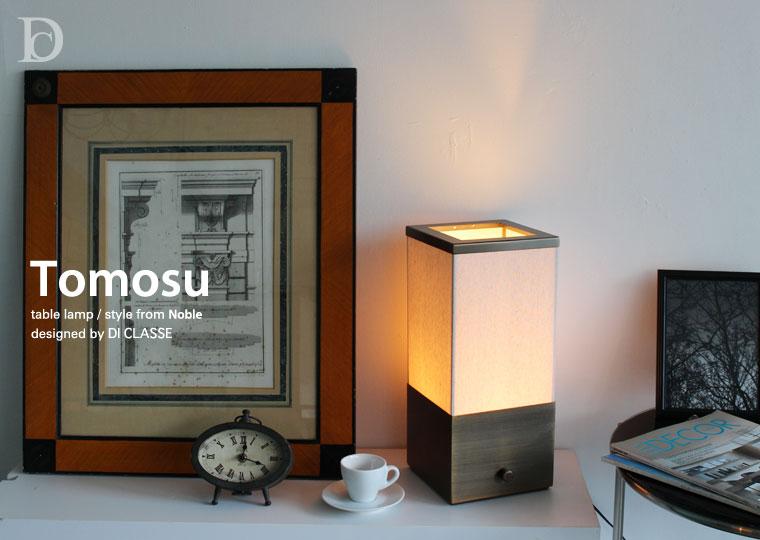 Tomosu table lamp