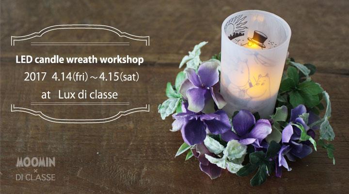 LED candle wreath workshop