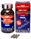 Fucoidan extract active ingredients capsule 150 capsule 20 piece set fs3gm02P28oct13