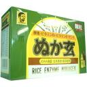 Rice bran 玄顆粒 fs04gm