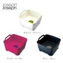 JosephJoseph Joseph Joseph wash & drain (bucket working under drainage chief)