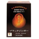 Unpolished rice coffee (玄米香琲) black gin garfish BOX (*30 bag of 2 g) Shiga Rio