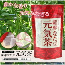 Five Rakuten product sword bean spirit tea (machete diligent tea) sets for international shippings