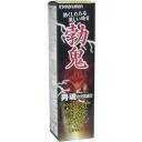 50 勃鬼 (ぼつおに) drink 50mL 02P05Apr14M