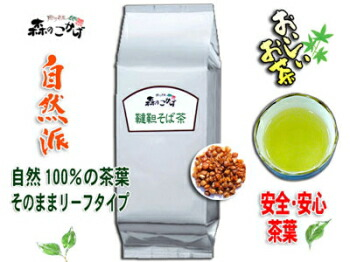 業務用韃靼そば茶  お徳用 1kg 茶葉