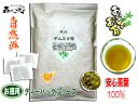 2 g of ギムネマ tea economical X 50p case tea bag