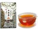 16 type daily health guzzling tea blends, commercial seafood, tea, value Pack 1 kg tea leaves