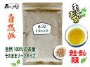 Drops wooden tea 100 g bags into tea leaves