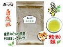 Nata豆 tea 150 g tea leaf P25Apr15
