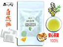 3 g of sword bean tea X 20TB tea bag 02P13Dec13_m