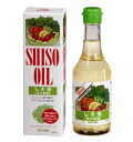 Perilla oil (Sugiyama chemicals)