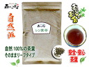 Shiso leaf tea 60 g bag into tea leaves